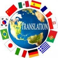 translation-language